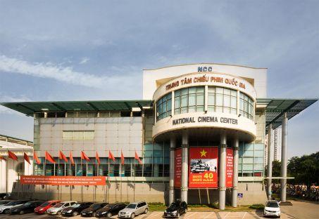 Rạp chiếu phim quốc gia Hà Nội